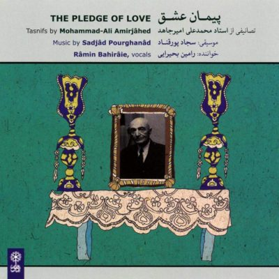 """Pledge of Love"""