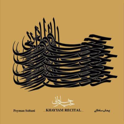 """""""Khayyam Khani"""""""